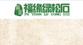十堰福缘绿松石网站设计制作推广