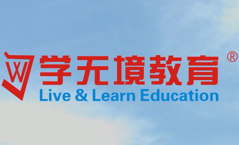 学无境教育